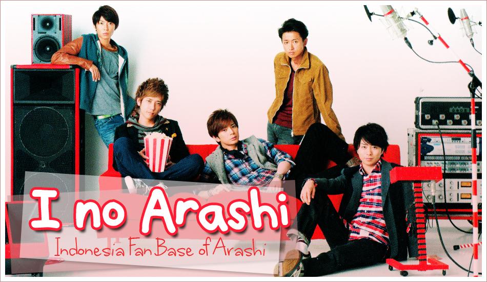 I no Arashi Forum